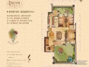 大华锦绣华城4室2厅2卫141平方米户型图