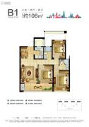 宁波轨道绿城杨柳郡3室2厅2卫106平方米户型图