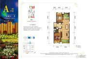 金科城3室2厅1卫100平方米户型图