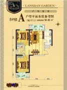 碧水蓝天Ⅱ期蓝山花园2室2厅1卫92--93平方米户型图