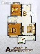 泰威东方港湾2室2厅1卫89平方米户型图