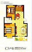 锦绣新城2室2厅1卫0平方米户型图