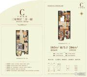 跃界3室4厅2卫103平方米户型图