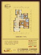 西湖・水印嘉苑3室2厅2卫133平方米户型图
