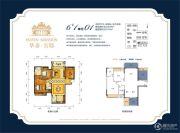 华泰官邸2室2厅2卫119平方米户型图