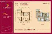 桂丹颐景园3室2厅2卫90平方米户型图