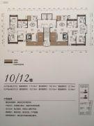 名晟花园4室2厅3卫175--193平方米户型图