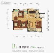 世豪金河谷5期4室2厅2卫135平方米户型图