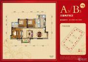 邦泰公馆3室2厅2卫85平方米户型图