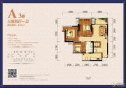 邦泰・国际社区(北区)3室2厅1卫83平方米户型图