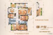 淘金山二期3室2厅2卫174平方米户型图