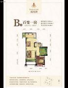凤凰湾1室2厅1卫56平方米户型图