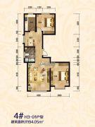 傲北上城2室2厅1卫94平方米户型图
