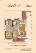 碧桂园・梓山府4室2厅2卫148平方米户型图