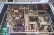 后海雅园3室2厅2卫89平方米户型图