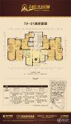恒大绿洲3室2厅2卫106--139平方米户型图