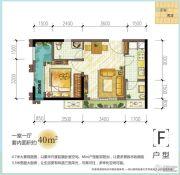 龙湖源著1室1厅0卫40平方米户型图
