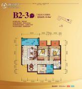 鼎盛时代2室2厅1卫83平方米户型图