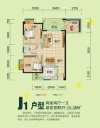 蜀汉大都会2室2厅1卫91平方米户型图