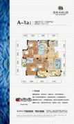 海纳・中央公园4室2厅2卫162平方米户型图