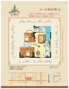 鑫源国际广场2室2厅1卫76平方米户型图