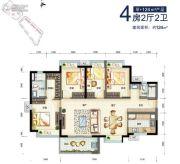 万科・中央公园4室2厅2卫0平方米户型图