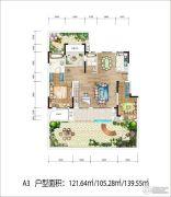 新华九龙首府126--144平方米户型图