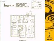 建发央著3室2厅2卫100平方米户型图