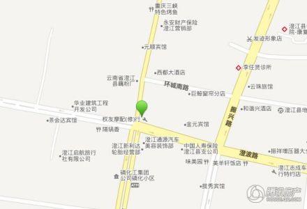 澄江财富广场