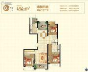 香榭一品4室2厅2卫142平方米户型图