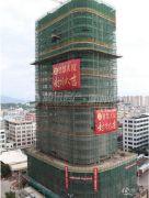 智慧大厦外景图