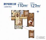 力高阳光海岸3室2厅2卫110平方米户型图