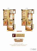 中大城1室1厅1卫49平方米户型图