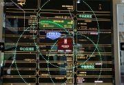 雅荷中央广场交通图