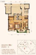 三水润园二期2室2厅1卫92平方米户型图