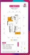 深业喜汇2室2厅1卫0平方米户型图