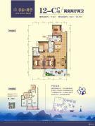 彰泰峰誉2室2厅2卫119平方米户型图