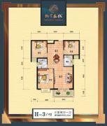 柳岸春城3室2厅1卫105平方米户型图