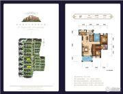 汉水名城・阅府3室2厅2卫109平方米户型图
