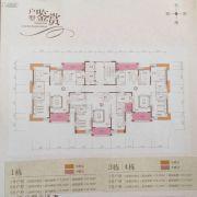 锦绣明珠花园3室2厅2卫133--142平方米户型图