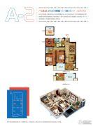 长业天悦城3室2厅2卫93平方米户型图