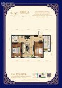 宏泰铂郡2室2厅1卫91平方米户型图