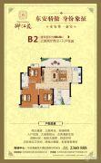 御江苑3室2厅2卫108平方米户型图