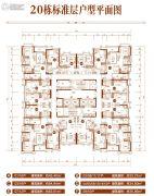 恒大绿洲2室1厅1卫34--85平方米户型图