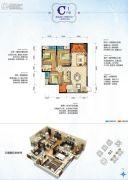 光亮天润城3室2厅1卫0平方米户型图