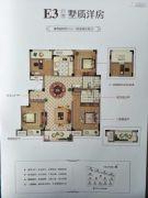 红星・天悦4室2厅2卫0平方米户型图