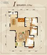 滨湖・阳光里3室2厅1卫119平方米户型图