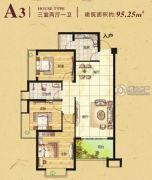 常绿林溪谷3室2厅1卫95平方米户型图