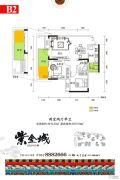 成中紫金城2室2厅1卫71--77平方米户型图