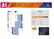 正荣・财富中心3室2厅1卫78平方米户型图